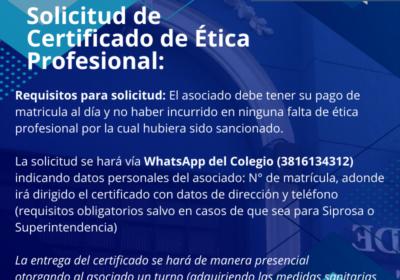 Solicitud de Trámite de Certificado de Ética