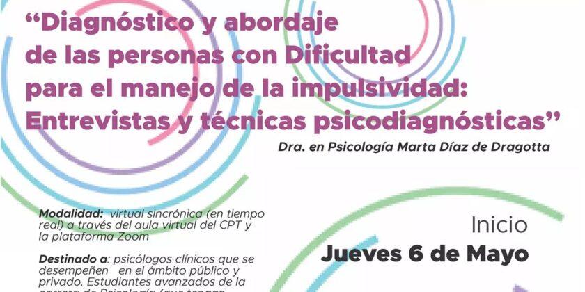 Diagnóstico y abordaje de las personas con dificultad para el manejo de la impulsividad